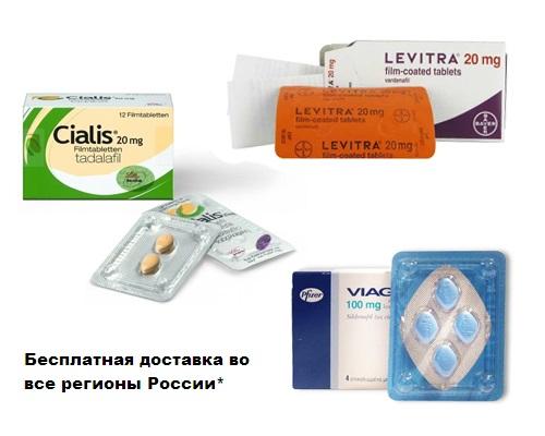 можно принять 2 таблетки сиалис сразу