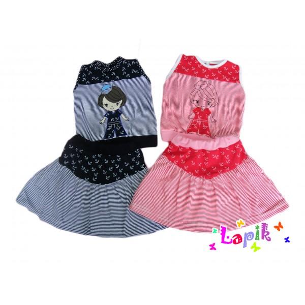 Детская Одежда Дешево От Производителя